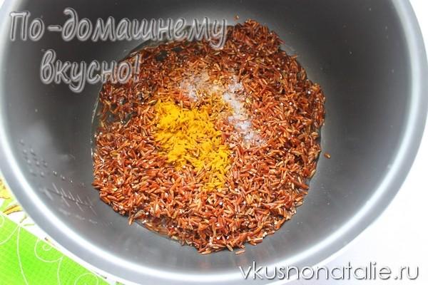 красный рис в мультиварке рецепт