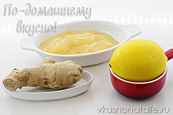 мед с лимоном и имбирем