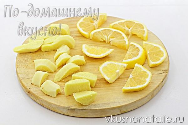 мед с лимоном и имбирем рецепт