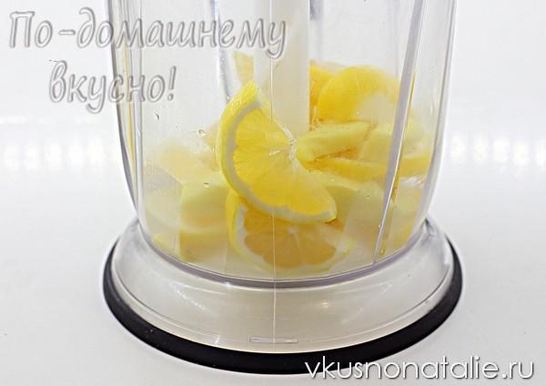 мед с лимоном и имбирем пошаговый рецепт