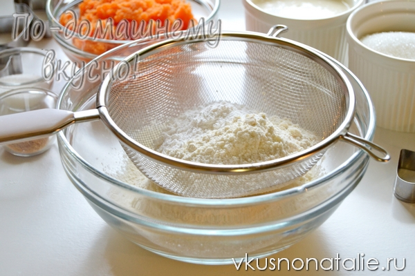 морковное печенье рецепт с фото