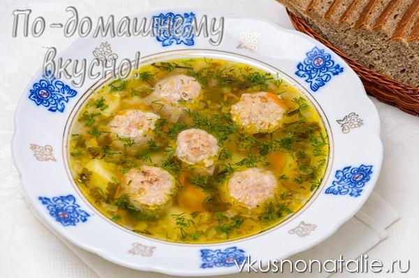 тефтелевый суп рецепт