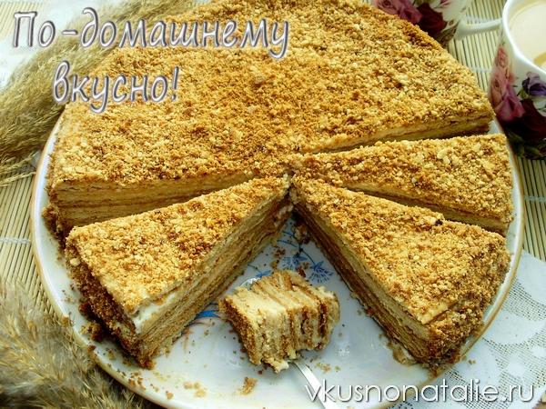 мягкий торт рыжик рецепт с фото