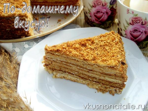 торт рыжик рецепт с фото пошагово