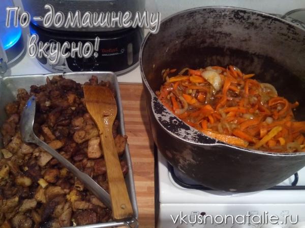 плов со свининой рецепт с фото пошагово