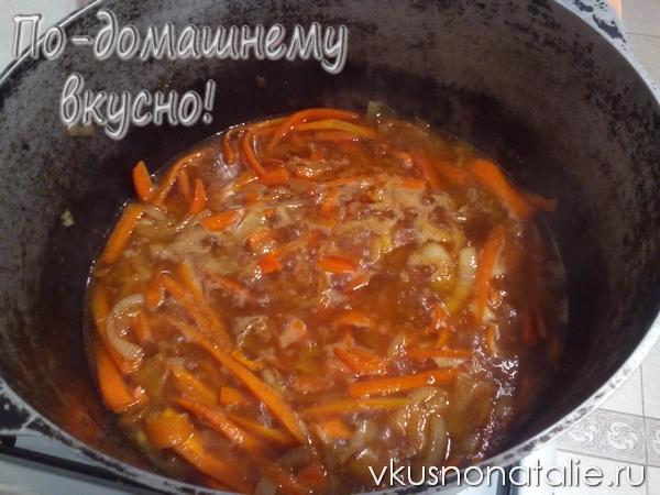 plov_so_svininoi_recept_s_foto_poshagovo (7)