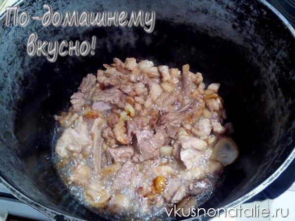 рецепт плова со свининой