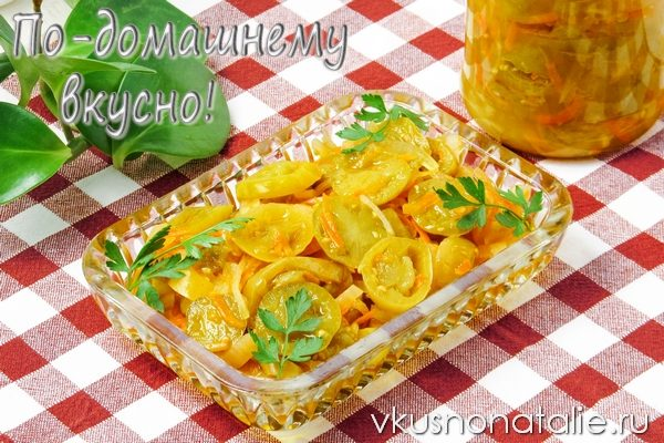 салат из зеленых помидоров на зиму