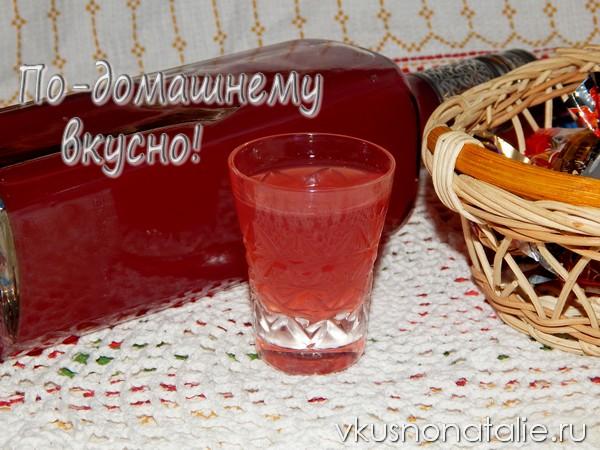 гранатовая настойка на водке
