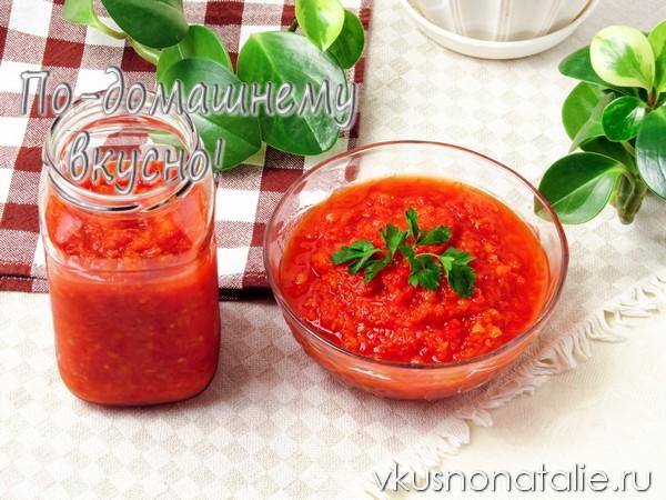 овощной соус на зиму