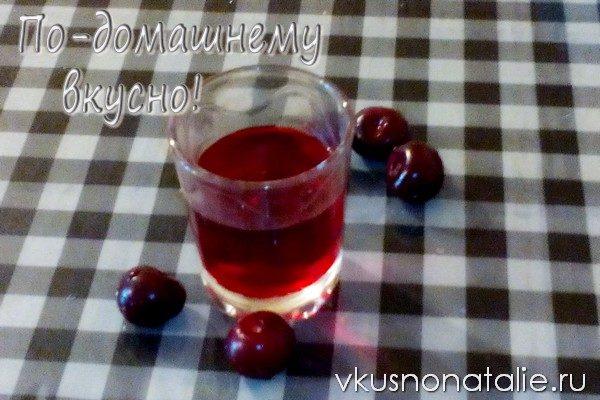 настойка из вишни на водке рецепт
