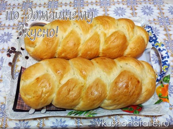 батон косичка пшеничный