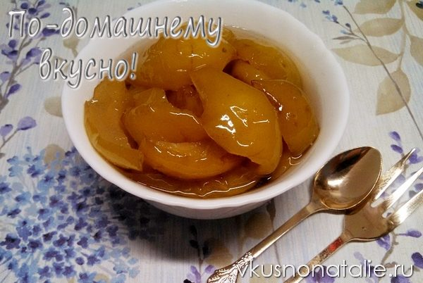 варенье из груш рецепт на зиму
