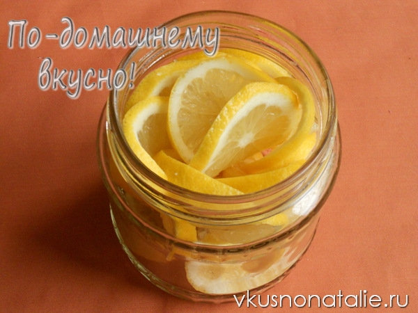 лимоны в сахаре рецепт
