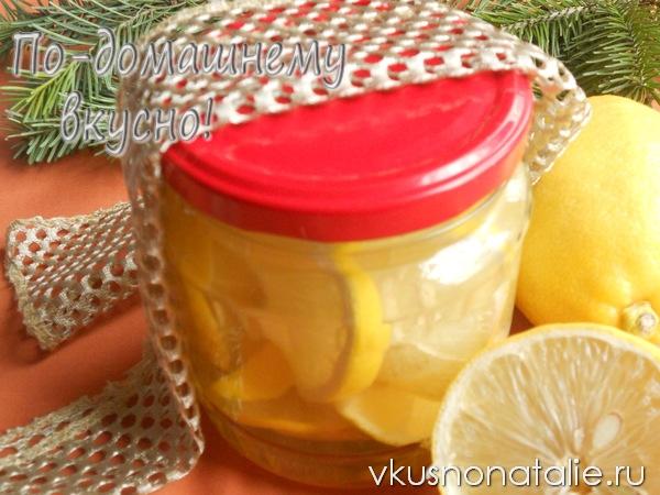 лимоны в сахаре на зиму