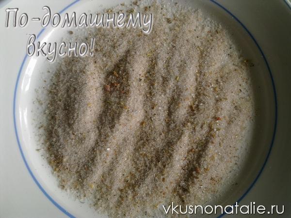 малосольные огурцы сухим способом пошаговый рецепт