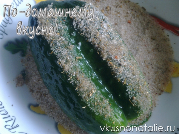 малосольные огурцы сухим способом пошаговый рецепт с фото