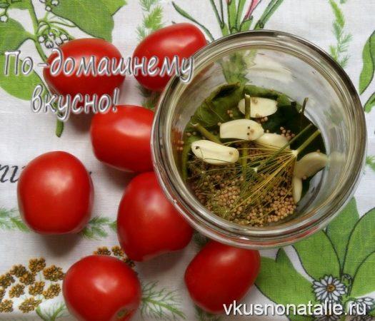 маринованные помидоры пошаговый рецепт