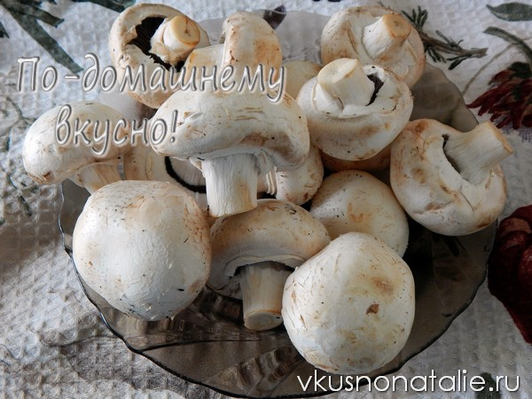 маринованные шампиньоны быстрого приготовления рецепт