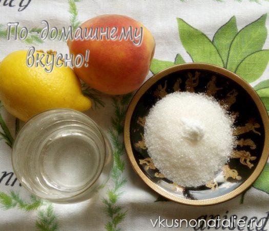 персиковая настойка с лимоном на водке