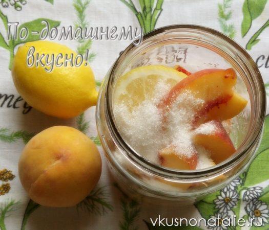 персиковая настойка с лимоном пошаговый рецепт