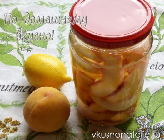 персиковая настойка с лимоном пошаговый рецепт с фото