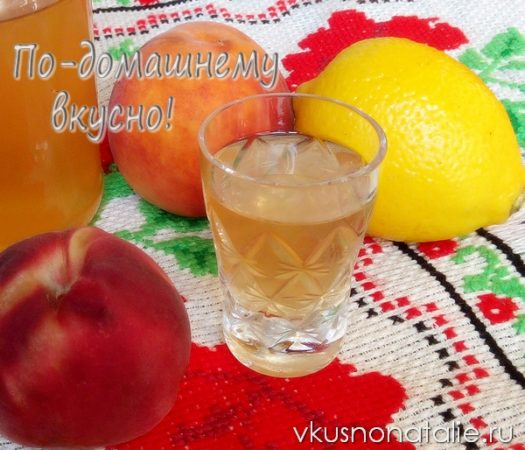 персиковая настойка с лимоном