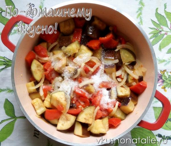 Салат десяточка на зиму с баклажанами пошаговый