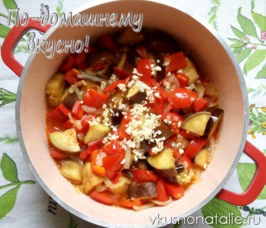 салат десятка из баклажанов на зиму пошаговый рецепт с фотографиями