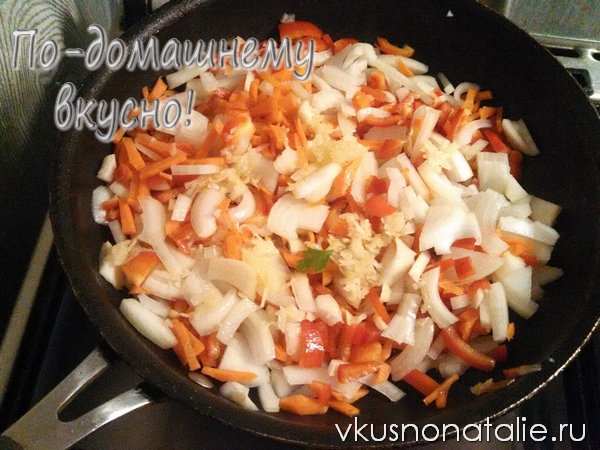 салат из синеньких на зиму рецепт