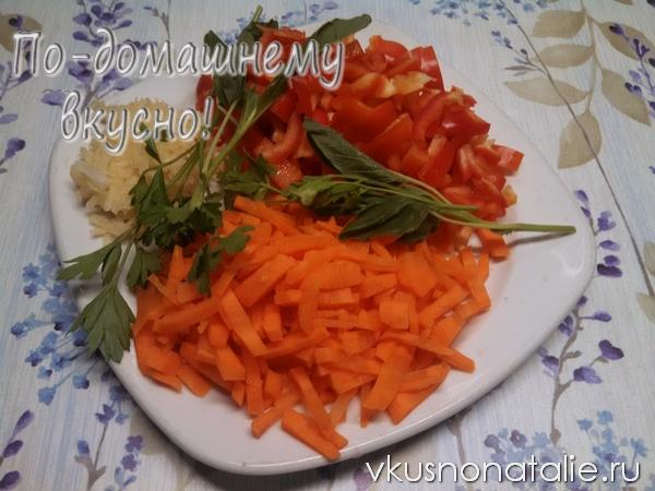 салат из синеньких на зиму пошаговый рецепт