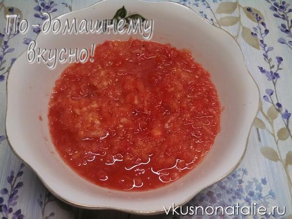 салат из синеньких на зиму пошаговый рецепт с фото