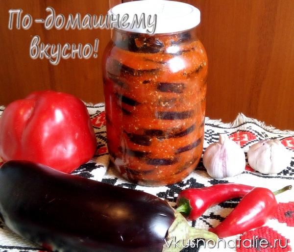 салат огонек из баклажанов на зиму