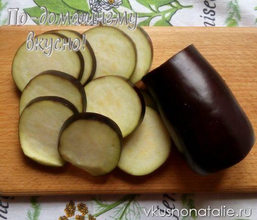 салат огонек из баклажанов