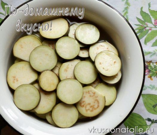 салат огонек из баклажанов на зиму пошаговый рецепт