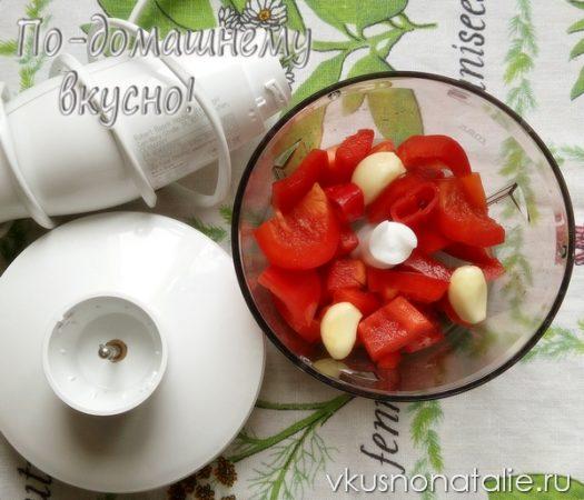 салат огонек из баклажанов на зиму рецепт с пошаговыми фотографиями