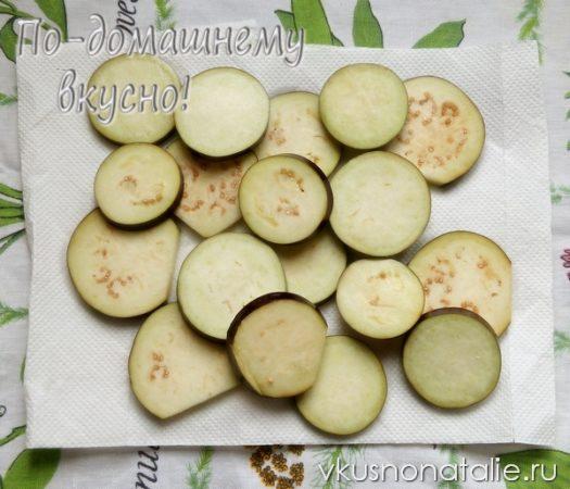 салат огонек из баклажанов на зиму рецепт пошаговый с фотографиями