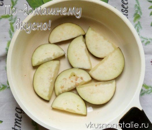салат огонек из баклажанов пошаговый рецепт на зиму