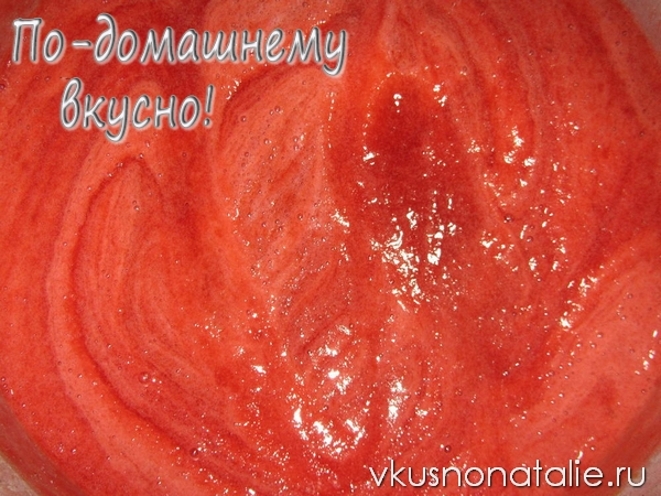 соус ткемали на зиму рецепт с фото
