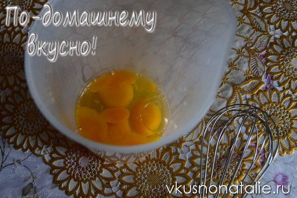 вафельный торт со сливочным кремом рецепт