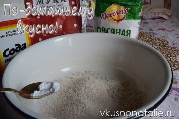 вафельный торт со сливочным кремом пошаговый рецепт