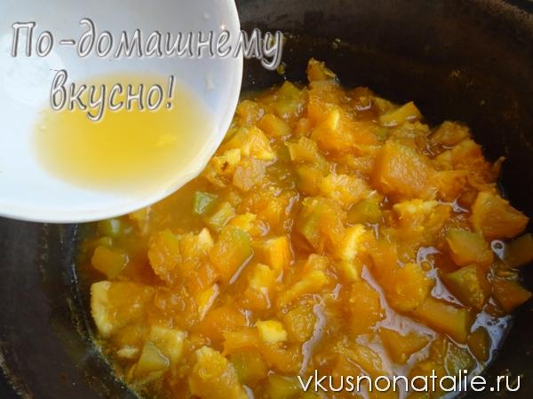 варенье из тыквы с апельсином рецепт с фотографиями