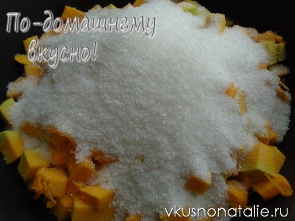варенье из тыквы с апельсином рецепт на зиму
