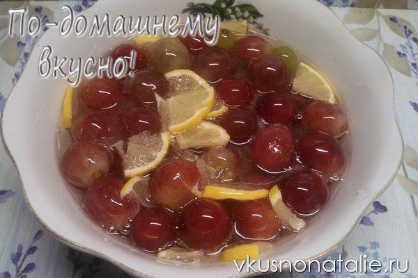 варенье из винограда с лимоном пошаговый рецепт