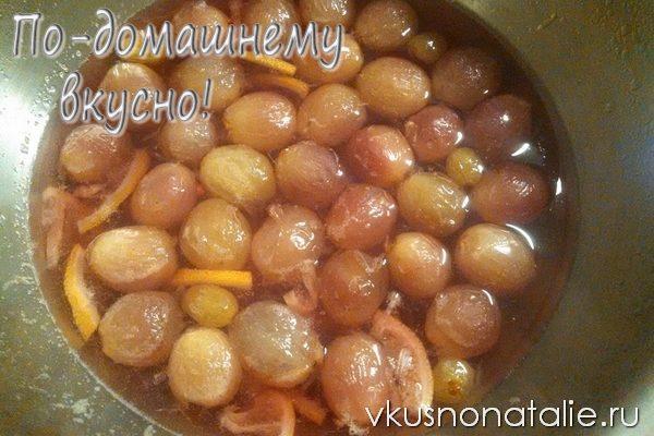 варенье из винограда с лимоном пошаговый рецепт с фотографиями