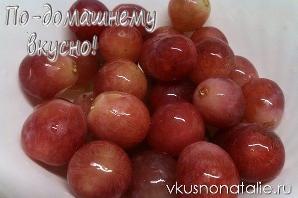 варенье из винограда с лимоном рецепт