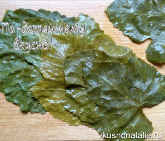 виноградные листья на зиму для долмы пошаговый рецепт