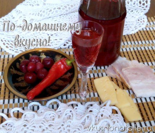 вишневая настойка на спирту