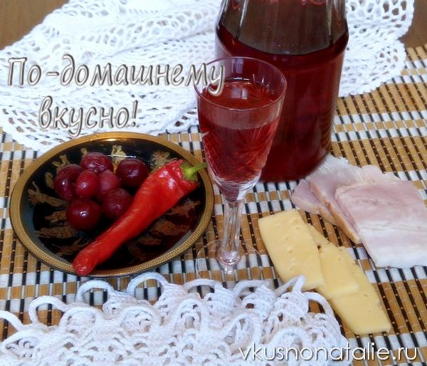 Рецепт вкусных настоек на спирту в домашних условиях