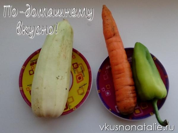 заморозк овощей на зиму